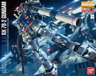 MG Gundam RX-78-2 Ver. 3.0