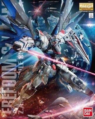 MG Freedom Gundam Ver. 2.0