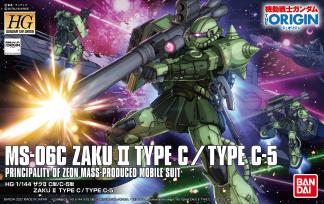 HG MS-06C Zaku II Type C/Type C-5