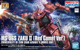 HG MS-06S Zaku II (Red Comet Ver.)