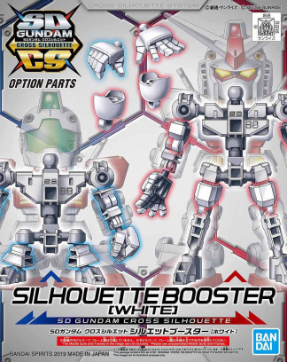 SD Cross Silhouette Booster