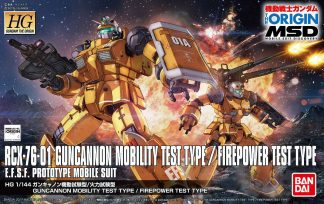 HG RCX-76-01 Guncannon Mobility Test Type/Firepower Test Type
