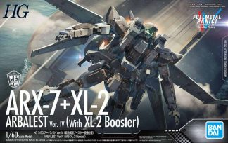 ARX-7 Arbalest Ver. IV (With XL-2 Booster)