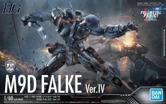M9D Falke Ver. IV