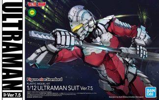 Ultraman Suit Ver. 7.5