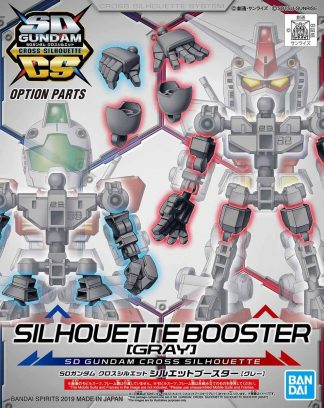 SD Cross Silhouette Booster Gray