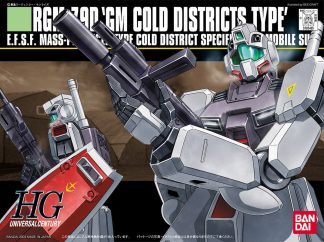 HG RGM-79D GM Cold Districts Type