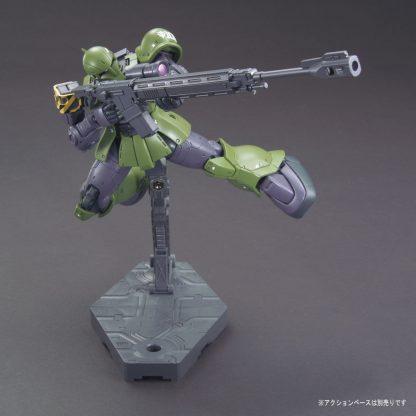 HG MS-05 Zaku I (Denim/Slender)