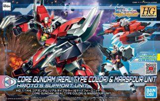 HG Core Gundam (Real Type Color) & Marsfour Unit