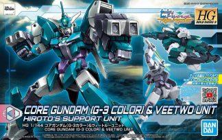 HG Core Gundam (G-3 Color) & Veetwo Unit
