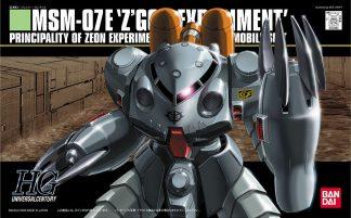 HG Z'gok Experiment