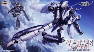VF-0A/S Battroid Macross Zero