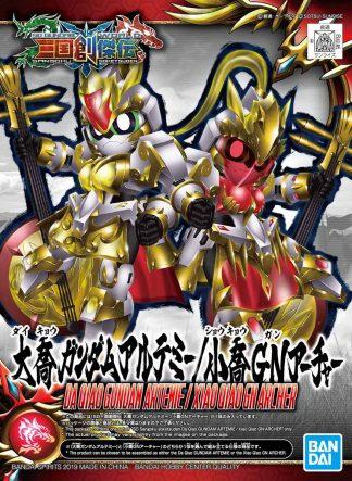 SD Sangoku Soketsuden Da Qiao Gundam Artemie/Xiao Qiao GN Archer