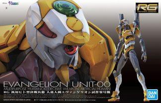 RG Evangelion Unit-00