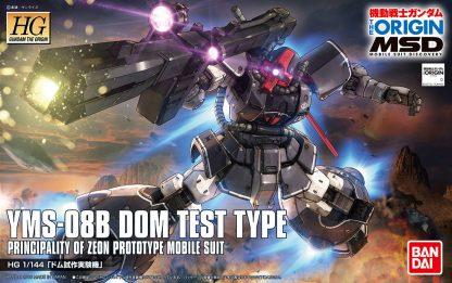 HG YMS-08B Dom Test Type