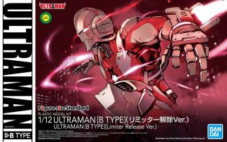 Ultraman (B Type) (Limited Release Ver.)