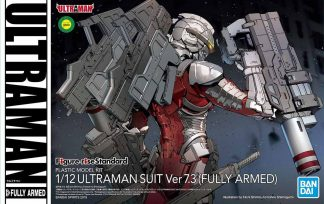 Ultraman Suit Ver 7.3 (Fully Armed)