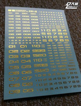 DL C012 Metallic Gold Nummer