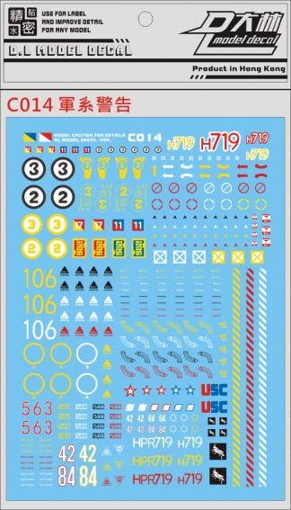 DL C014 generiska mecha- och varningsdekaler.