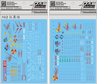 DL P02 för PG Astray Red Frame 1/60