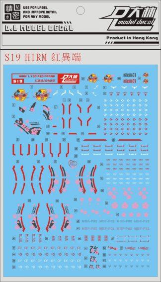 DL S19 för HiRM Astray Red Frame 1/100