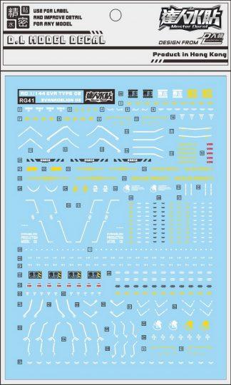 DL RG41 för RG Evangelion Production Model-02
