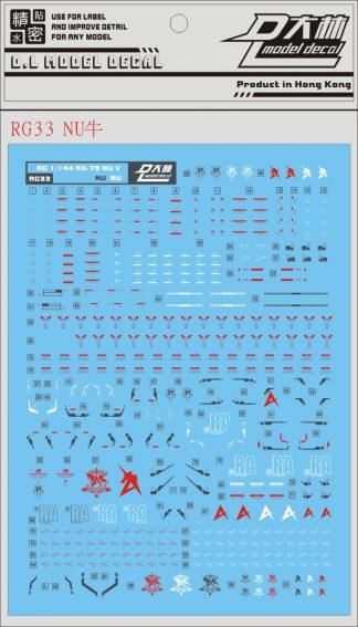 DL RG33 för RG Nu Gundam 1/144