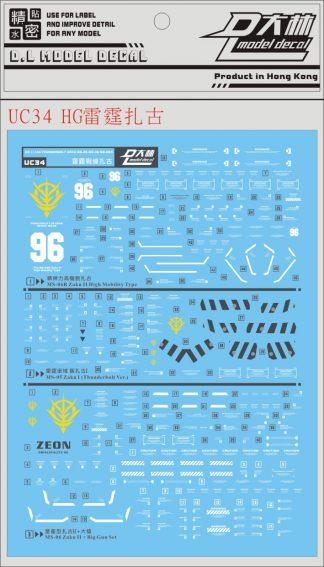 DL UC34 för HG Psycho Zaku, Zaku I och Zaku II + Big Gun (Gundam Thunderbolt) 1/144