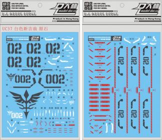 DL UC37 för HG Neo Zeong (Narrative Ver.) 1/144