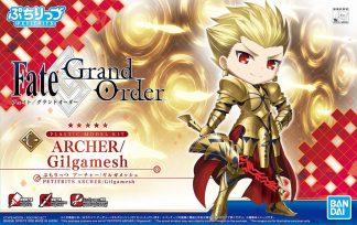 Petit Rits ARCHER/Gilgamesh