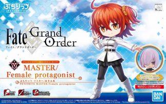 Petit Rits Master/Female protagonist