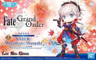 Petit Rits Saber/Miyamoto Musashi