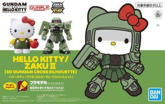 SD Cross Silhouette Hello Kitty/Zaku II
