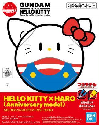 Hello Kitty x Haro (Anniversary Model)