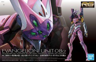 RG Evangelion Unit-08alpha